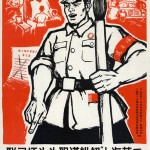 The Margins and the Center: For a New History of the Cultural Revolution