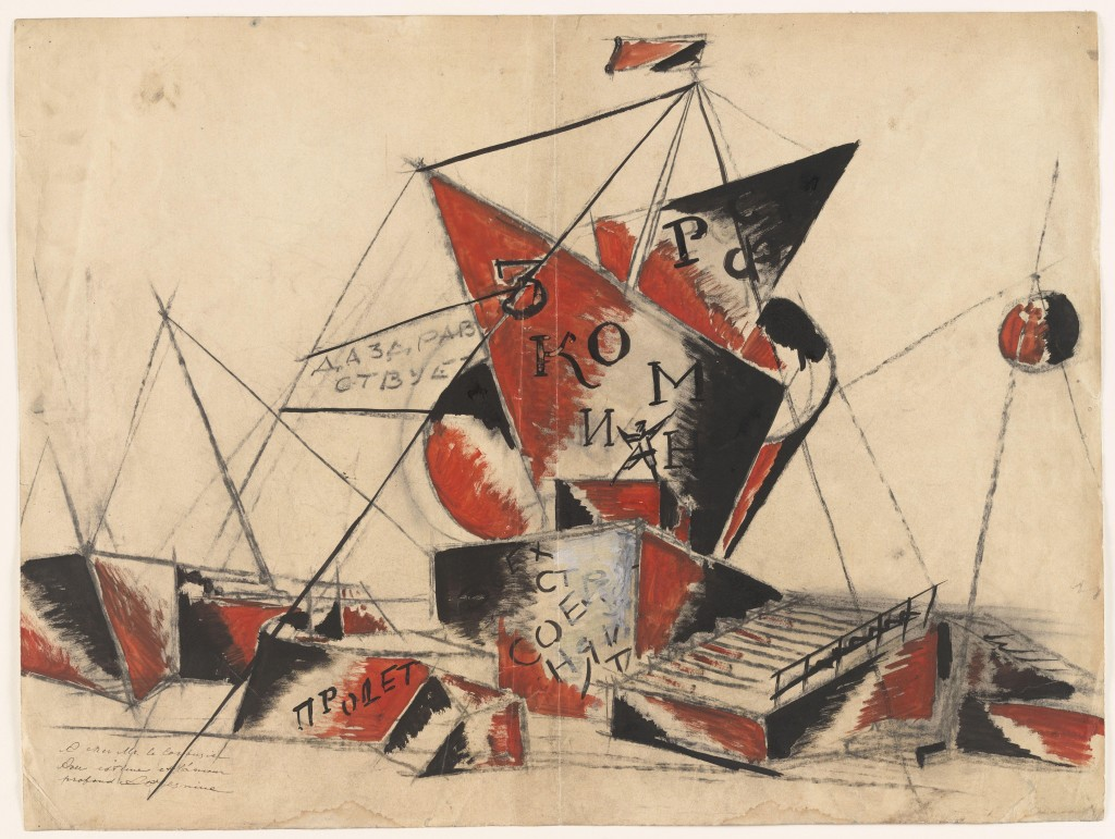 aleksandr-vesnin-proposal-for-a-monument-to-the-third-international