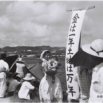 The Normal and Exceptional Forms of Enclosure in Okinawa: Going Beyond the So-Called Base Problem